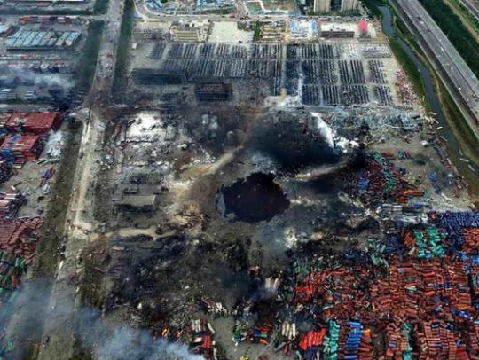 kina eksplozija 1