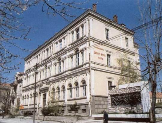 Битола гимназија
