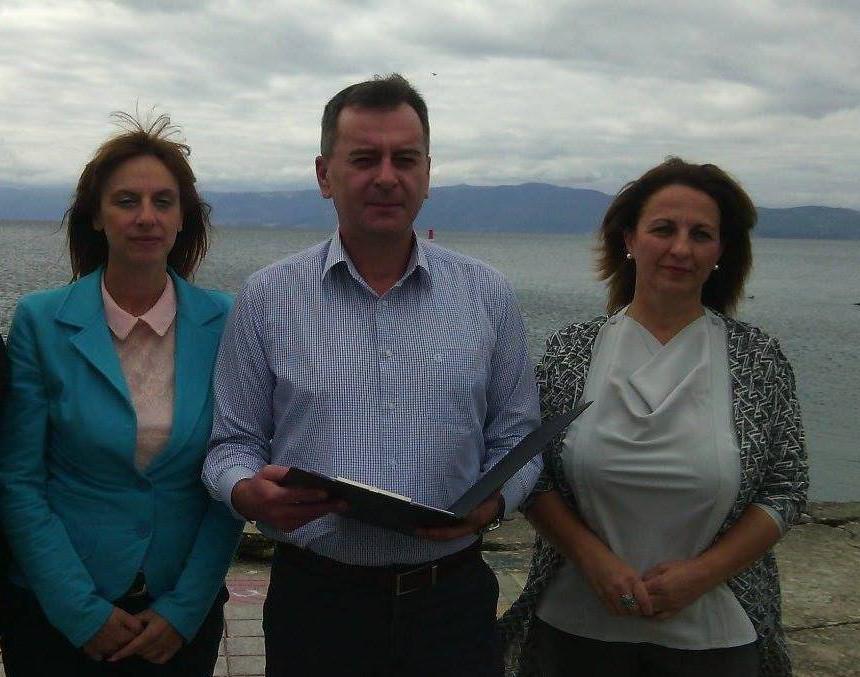 SDSM Ohrid