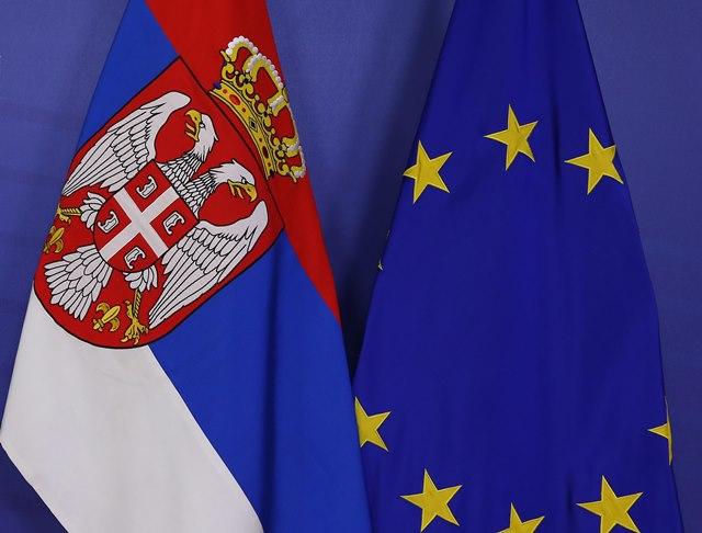 Србија ЕУ
