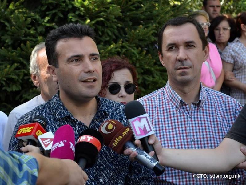 Zoran Zaev, izjava Bitola