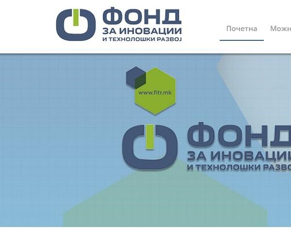 fond za inovacii1