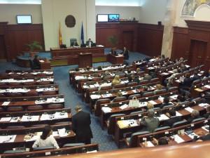 собрание со опозиција