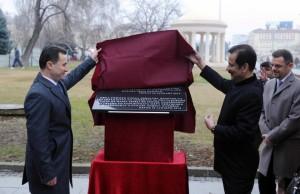 Груевски и Субрата Рој