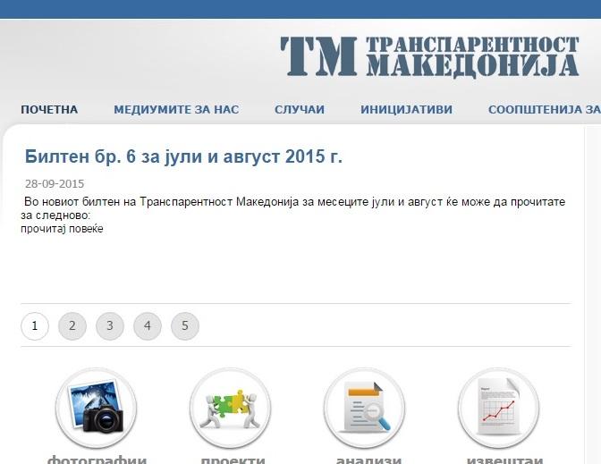 transparentnost makedonija1