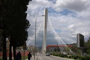 Подгорица, Podgorica
