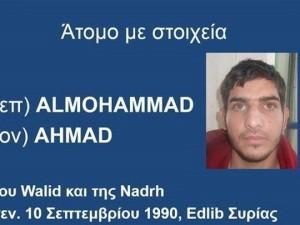 ahmed almuhamed 2