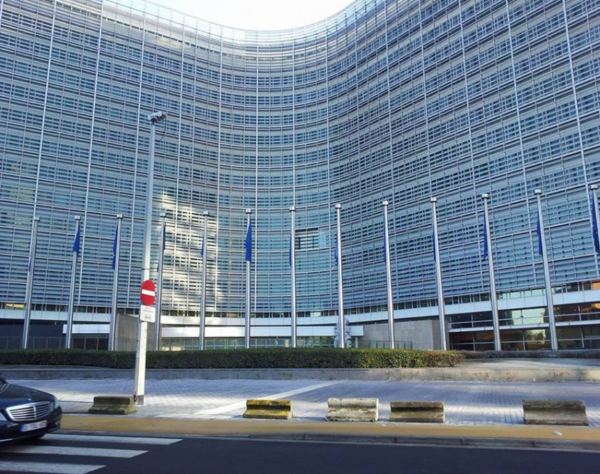 evropska komisija, европска комисија
