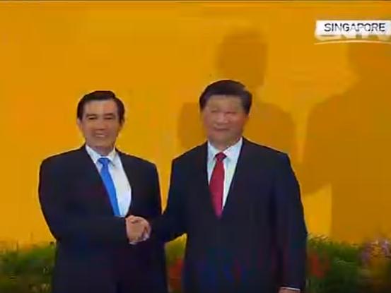 kineski i tajvanski pretsedatel