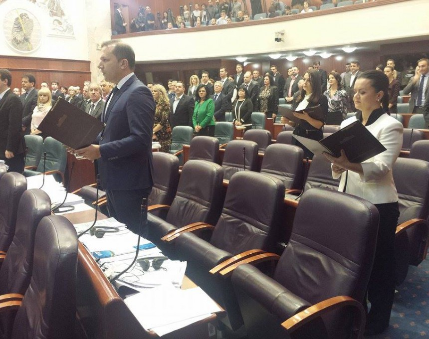 ministri novi, ременски, спасовски, нови министри, заклетва