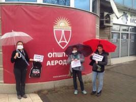 Протест против загадувањето во Општина Аеродром