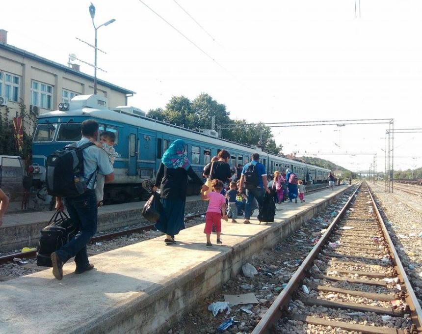 train station gevgelija