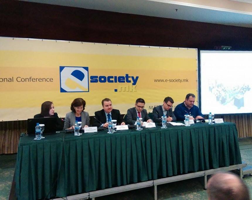 Е-општество-метаморфозис-конференција