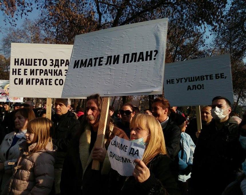 Протест против загадувањето на воздухот во Скопје