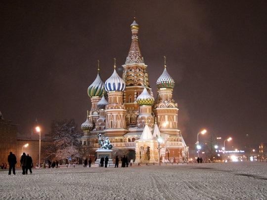Москва Црвен плоштад