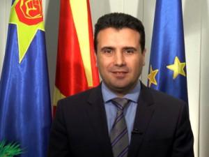 Zoran Zaev, novogodisno obrakanje