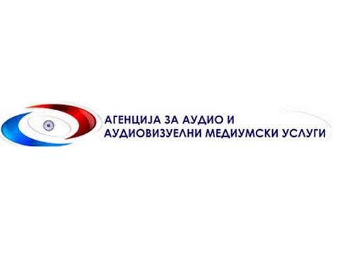 Агенција-за-аудио-и--аудиовизуелни-медиумски-услуги