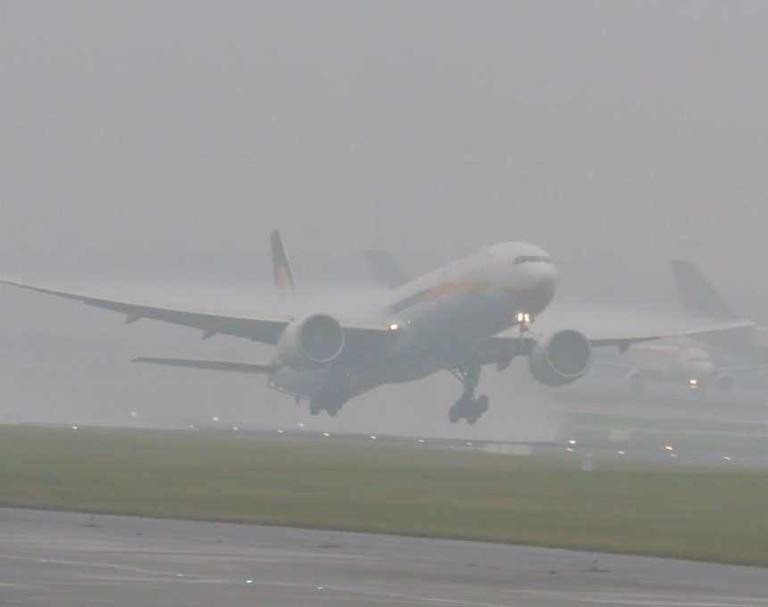 avioni magla