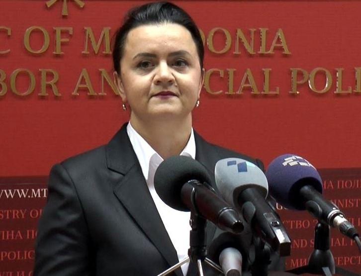 Фросина Ременски