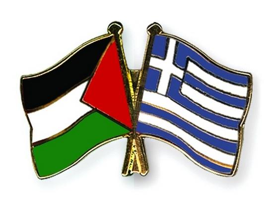 grcija i palestina