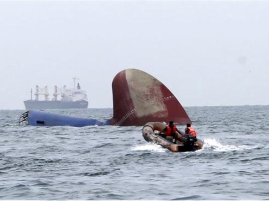 indonezija бродолом Индонезија