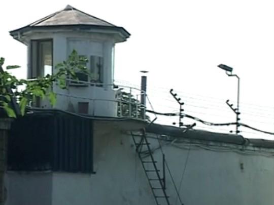 zatvor Idrizovo