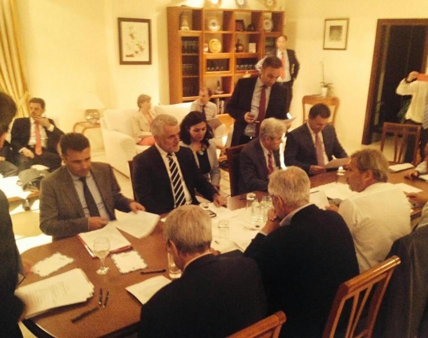Лидерска средба Пржино