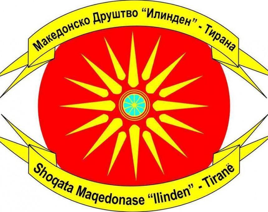Logo-na-zdruzhenieto-Ilinden-od-Tirana-860x680