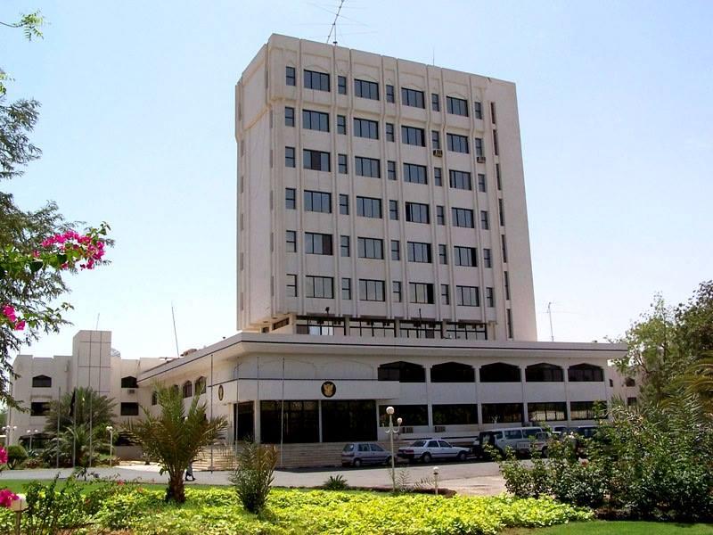 Sudan MNR
