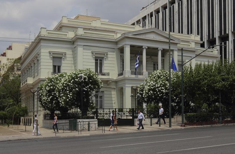ministerstvo-za-nadvoresni-atina1