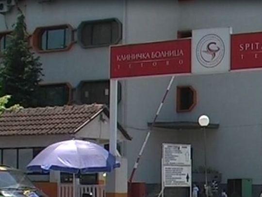 tetovo-bolnica_0