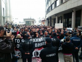 Протест пред уставен суд