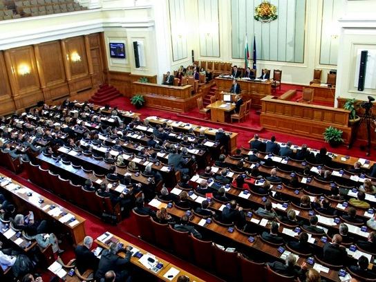 bugarija parlament