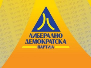 LDP ЛДП лого Либерално-демократската партија