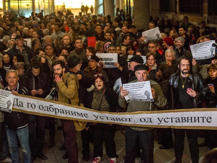 Протест-пред-Уставен-суд