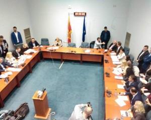 собрание-комисија-извештај-сјо