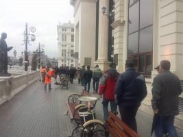 Протест пред уставен