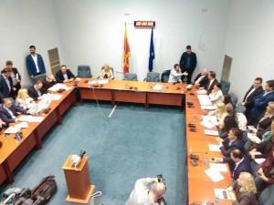 Политички-систем-комисија-извештај-сјо