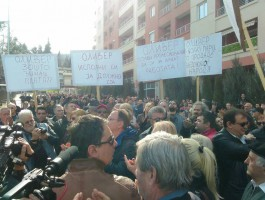 Svetski kongres, protest (1)