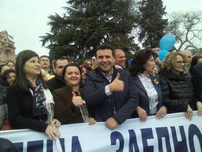 Zoran Zaev, osmomartovski mars