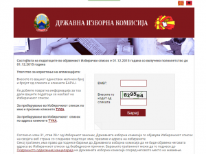 izbiracki spisok, избирачки список