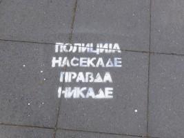 Графити по протест 18.04.2016