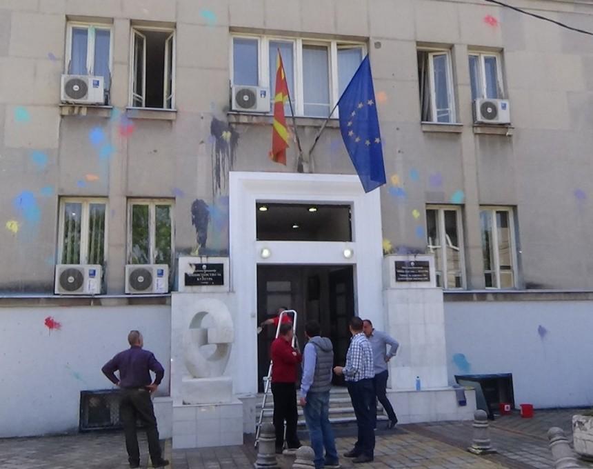 Министерство за култура 18.04.2016