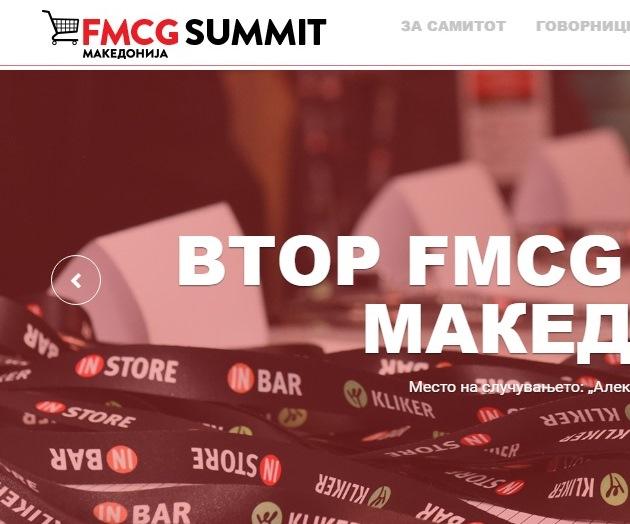 FMCG 1
