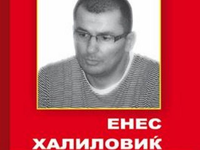 Halilovich