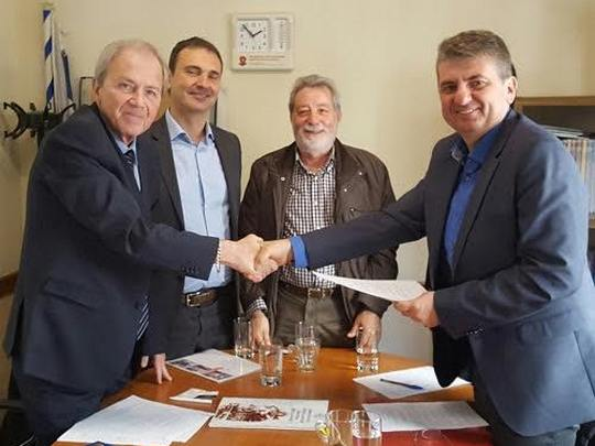 makedonska i grcka biznis zaednica