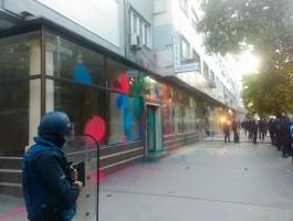 policija protest kancearija pretsedatel