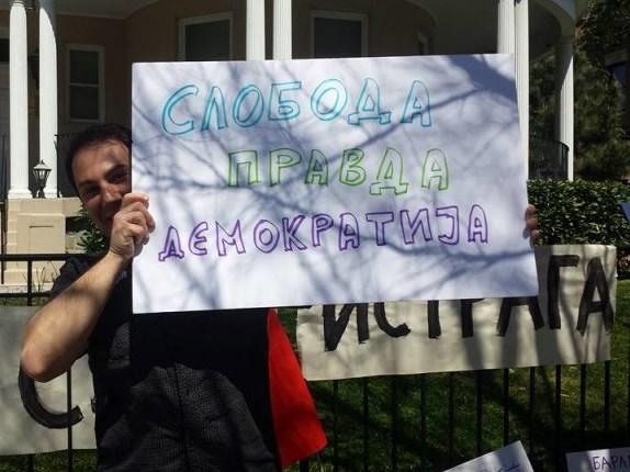 protest, Ambasada SAD