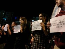 protest vlada 3