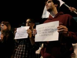 protest vlada 4